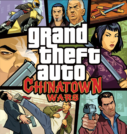 [UB] Grand Theft Auto Chinatown Wars FIX - NDS